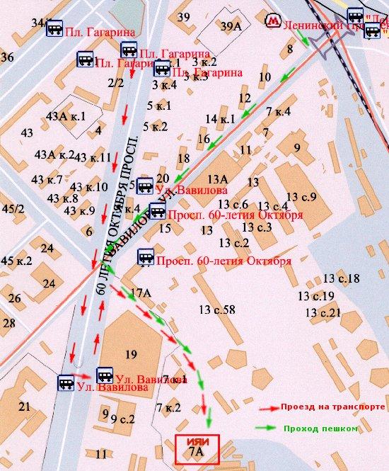 Москва: Схема проезда